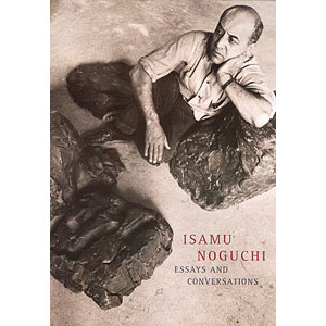 isamu noguchi conserves and photos